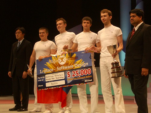 Победители Imagine Cup 2005