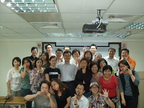 robinidv 拍攝的 20080925eComing-簡報錄影與分享060。