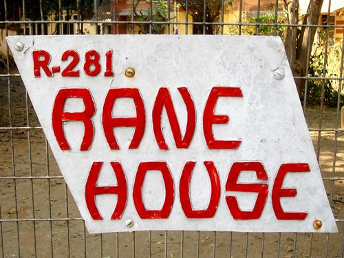Rane House