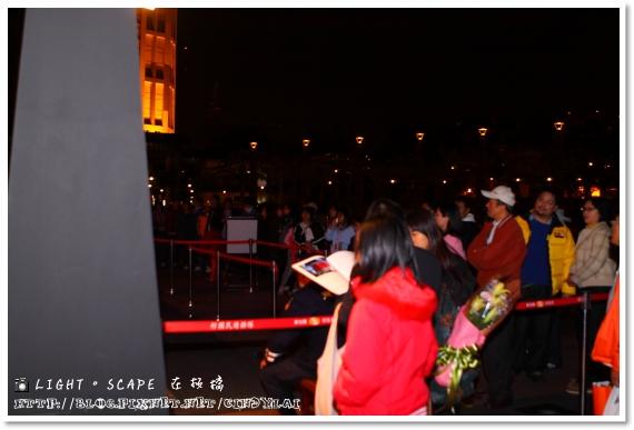 20081129_LIGHT SCAPE_50D_081