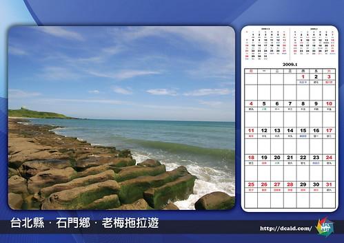 2009_calendar_01