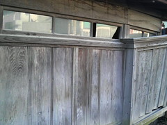 八戸 200812 家