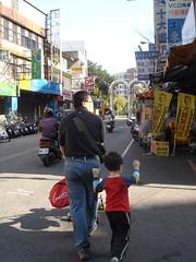 中原大學:街上