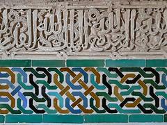 Alhambra Tiles 9 (roberto_venturini) Tags: spain tiles alhambra granada andalusia moor moresque alicatado alizares