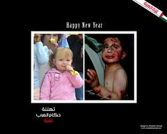 Gaza Ghaza  2008 (deshaa30) Tags: 2008 2009 hamed gaza mostafa ghaza  deshaa wwwmostafahamednet