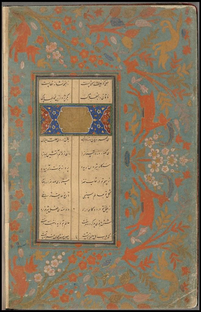 Khaqani MS a