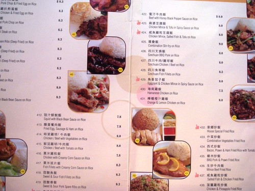 DHE colourful menu