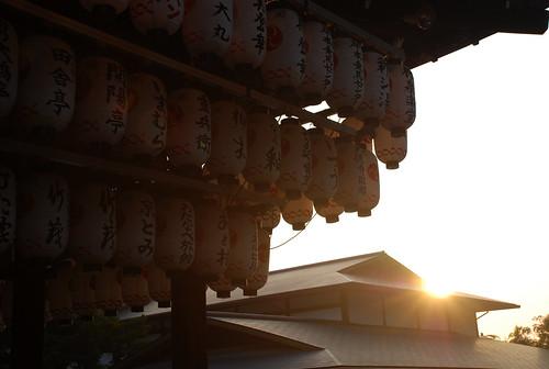 Kyoto Details 06.jpg
