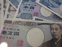 Tài sản ròng bên ngoài của các nhà đầu tư Nhật Bản đạt kỷ lục 250.000 tỷ
