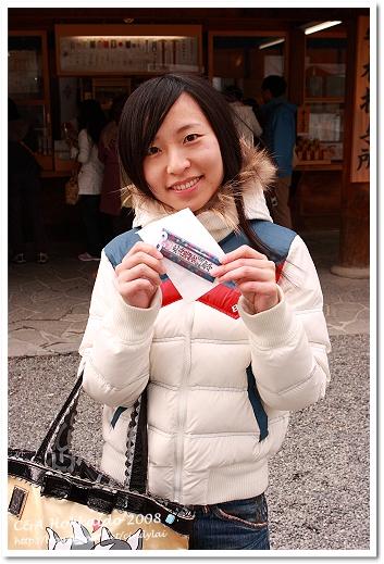 Hokkaido_0711