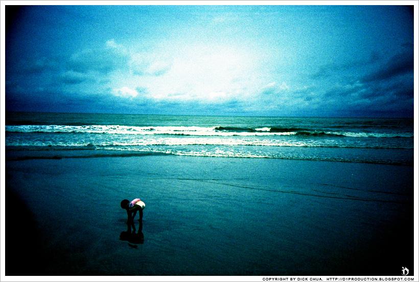 TC Beach, Kuantan