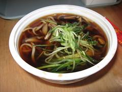 Rickshaw Dumpling Bar: Shiitake mushroom soup