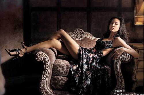 Zhang Zilin Montok Sexy