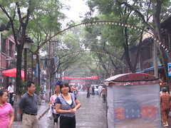 China-1717