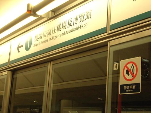 HONG KONG 7179
