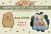 Hamster of the Month Winner (Aug 08)