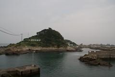 名勝 二右衛門島