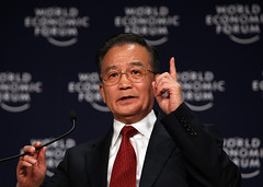 Wen Jiabao - Annual Meeting of the New Champions Tianjin 2008