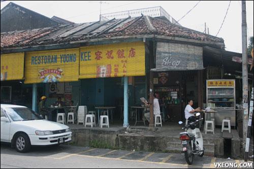 yoong kee