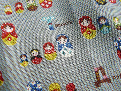 Japanese matryoshka dolls fabric