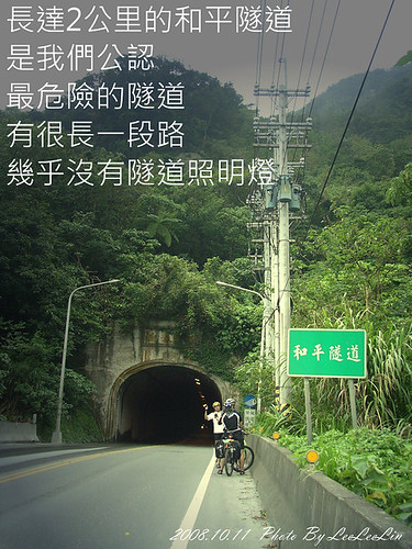 台灣單車環島-感謝花蓮市中華路這家捷安特超級細心