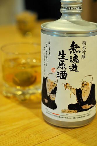 litros de sake corren por mis venas mujer...