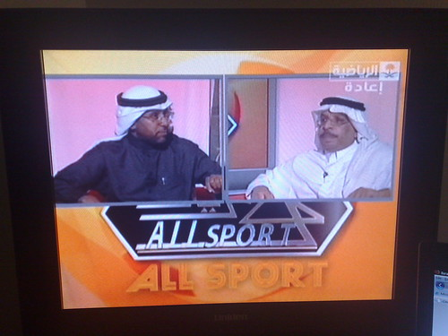 Sports Commentators