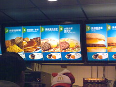 McDonald breakfast, Hong kong