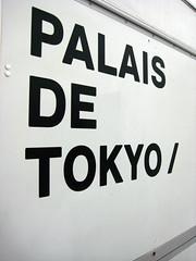 Palais de Tokyo (jenlen) Tags: paris france palaisdetokyo