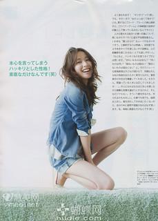 戸田恵梨香 画像13