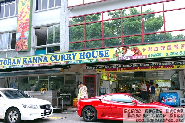 Kanna Curry House - Banana Leaf Rice-09