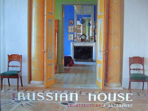 The Russian House