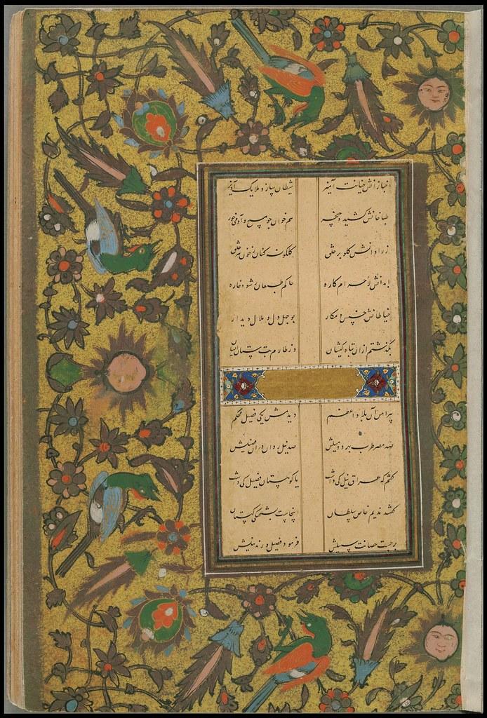 Khaqani MS c