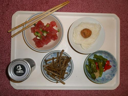 Poke Ahi Tuna Dinner