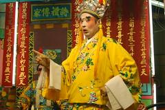 Bangkok Chinese Opera