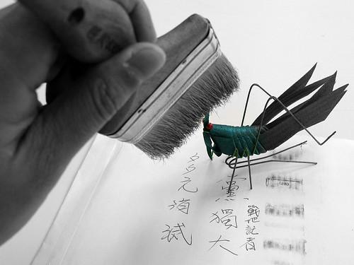 創意作品 一黨獨大 多元煙滅 http://www.flickr.com/photos/anchime/2474680719/