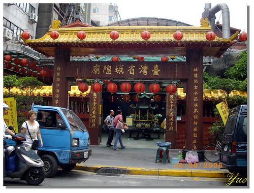 沅陵街商圈