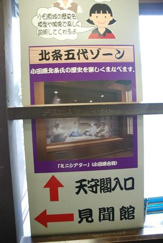 日本行第二天_293.JPG
