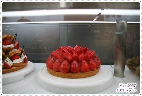 草莓蛋糕-1