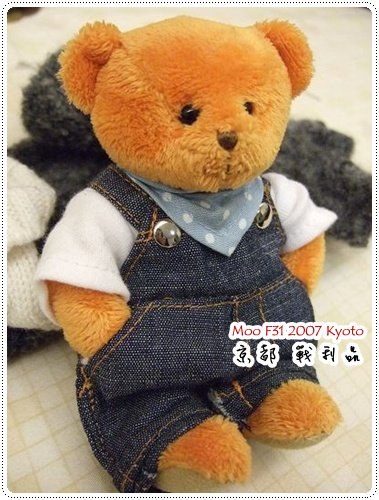 戰利品生日熊-2