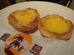 Egg Custard Tarts In Super Flaky Pastry