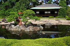 Llac al Ryoan-ji