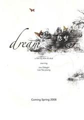 Rüya / Bi-Mong / Dream (2008)