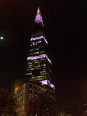 Breast Cancer day in arabia skyline (Arabian Eagle) Tags: tower skyline day breast cancer kingdom saudi arabia riyadh faisaliah anoud mamlkah