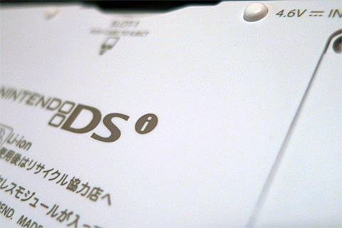 NINTENDO DSi 01