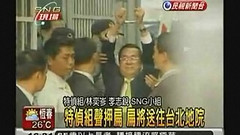 Chen Shui-bian walks out of court in handcuffs