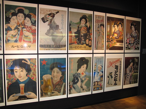 Old Sapporo Beer posters