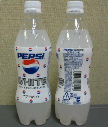 pepsi-white