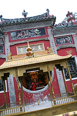 Templo da Desua A-ma