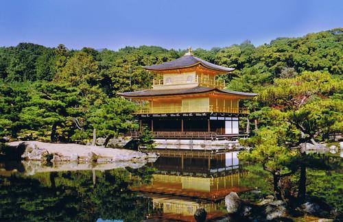Goldener Palast, Japan
